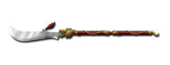 WEAPON C2 Z3 SENTINEL SPEAR