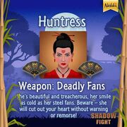 Huntress sf1