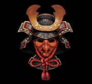 Helm super samurai