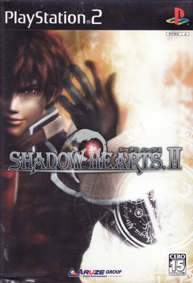 Image result for shadow hearts covenant