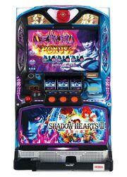 Shadowhearts2 unmei kyotai