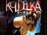 Koudelka Manga