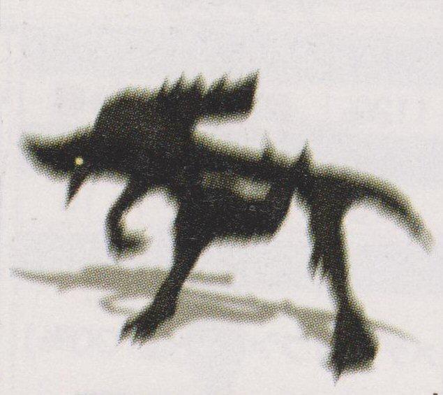 Shc monster 118