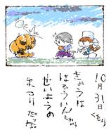 Kurandoanastasiasketch by miyako