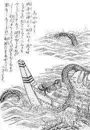 SekienAyakashi