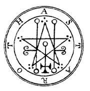 AstarothSigil