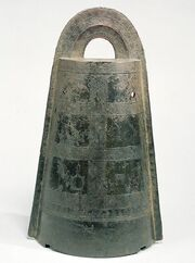 Bronzebell