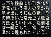 Kanji6
