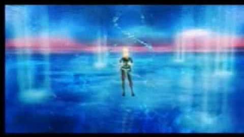 La Sirene Fusion
