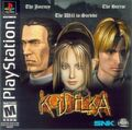 Koudelka-ps1-cover-front-48505