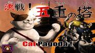 Catpagoda