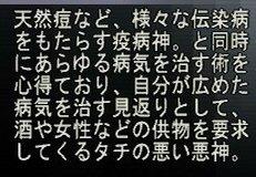 Kanji11