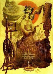 Slavic-Goddess-Dodola