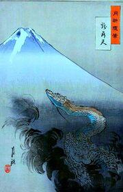 Kuraokami