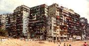 Kowloonwalledcitycirca1980