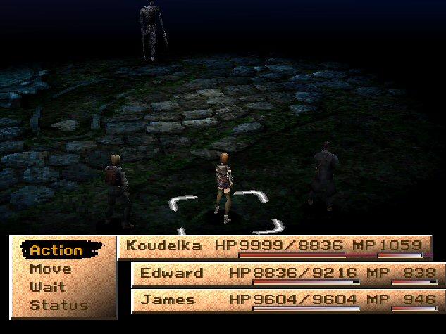 Koudelka PS1 ROM #15