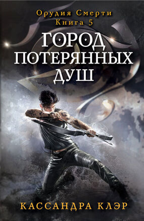 Обложка ГПД, Русская 02