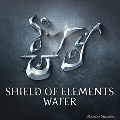 Щит элементов Вода (Elemental Shield of Water)