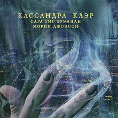Русская обложка 1-ая часть