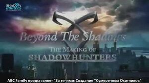 Star Wars Shadowhunters Promo