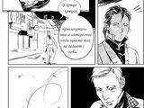 Вампиры, Лепешки, и Эдмунд Эрондейл