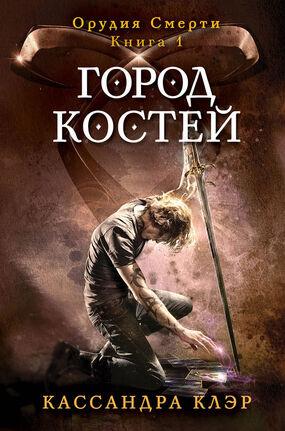 Обложка ГК, Русская 03