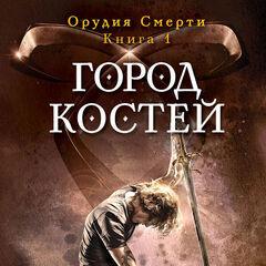 3-я Русская обложка