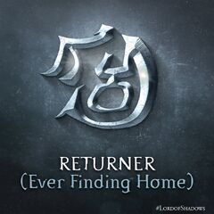Возвращение домой (Ever Finding Home)