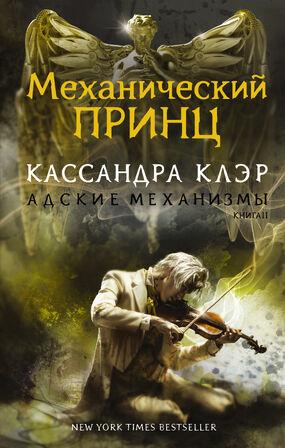 Обложка МП, Русская 02