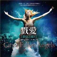 Seconda edizione cinese, <i>City of Fallen Angels</i>