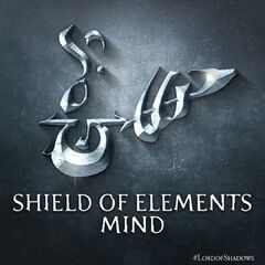 Щит элементов Разум (Elemental Shield of Mind)