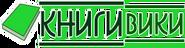 w:c:ru