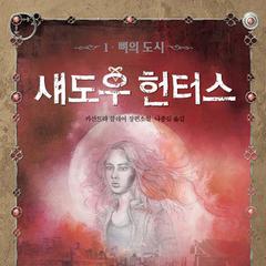 Корейская обложка