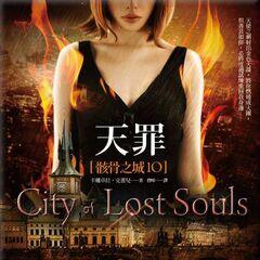 2-ая Китайская обложка