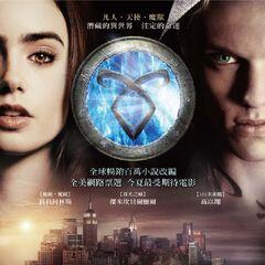 Постер(Китай)