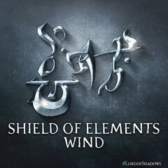 Щит элементов Ветер (Elemental Shield of Wind)