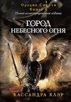 Обложка ГНО, Русская 03