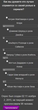Голосование 07