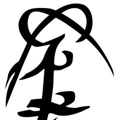 Amizade/<i>Parabatai</i> (Rastreador)