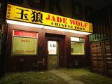Loup de Jade