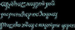 Кинжал (надпись 2)