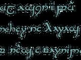 Ахарн