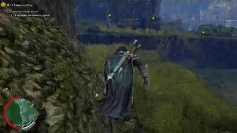 Средиземье Тени Мордора (Решительный бой)