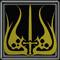 Пламя Анора (иконка)