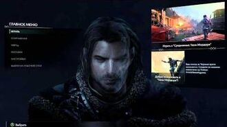Middle-earth Shadow of Mordor - PC Fix Gamepad Problem (Rus)