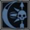 Сильванская стрела (иконка)