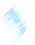 Итильдин (6)
