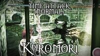Shadow of the Colossus (PS3) - Kuromori Time Attack (Normal)