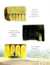 Pinturas do Artbook