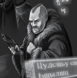 Vory, image (Shadowrun Sourcebook, Vice)
